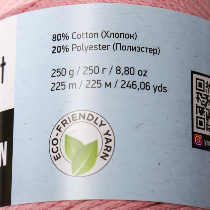 "Пряжа-шнур ""Macrame Cotton"" 15% полиэстер, 85% хлопок 225м/250гр (762 пудра)"