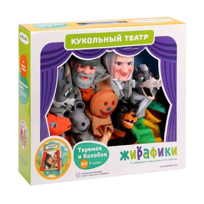 Кукольный театр 2 в 1 «Теремок и Колобок»