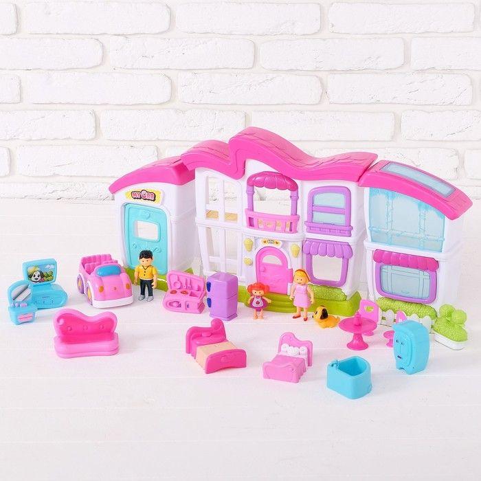 Дом для кукол «Дом моей мечты», с аксессуарами