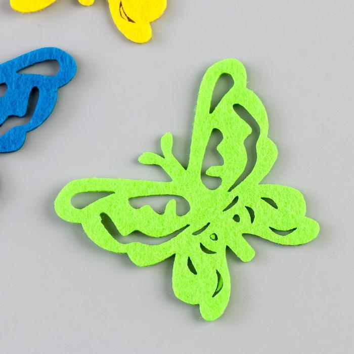 """Набор декора для творчества """"Бабочки ажурные"""" 5x6 см, 6 шт"""