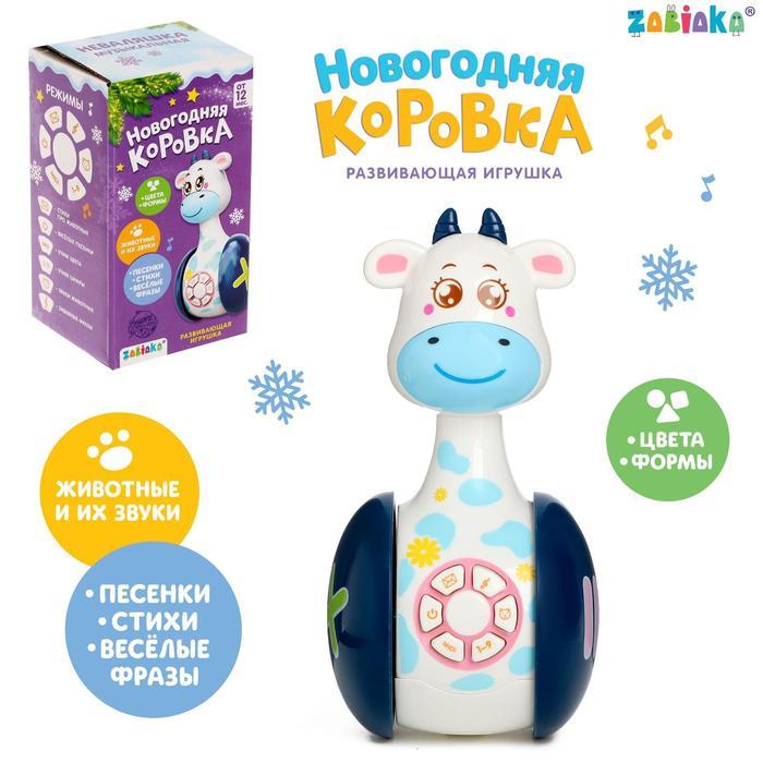 """Развивающая игрушка, неваляшка """"Новогодняя Коровка Муму"""", №SL-04136"""