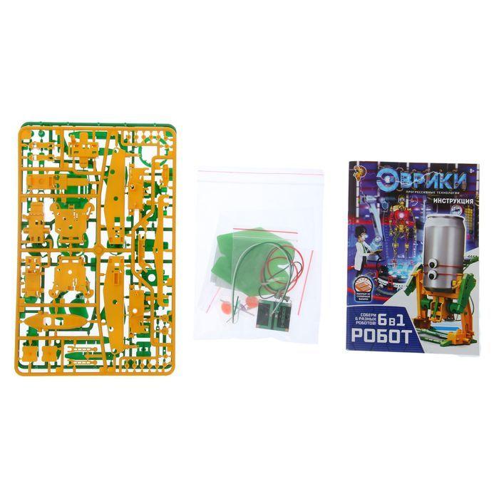 """Набор для опытов """"Робот"""", 6 в 1, работает от солнечной батареи, в пакете"""