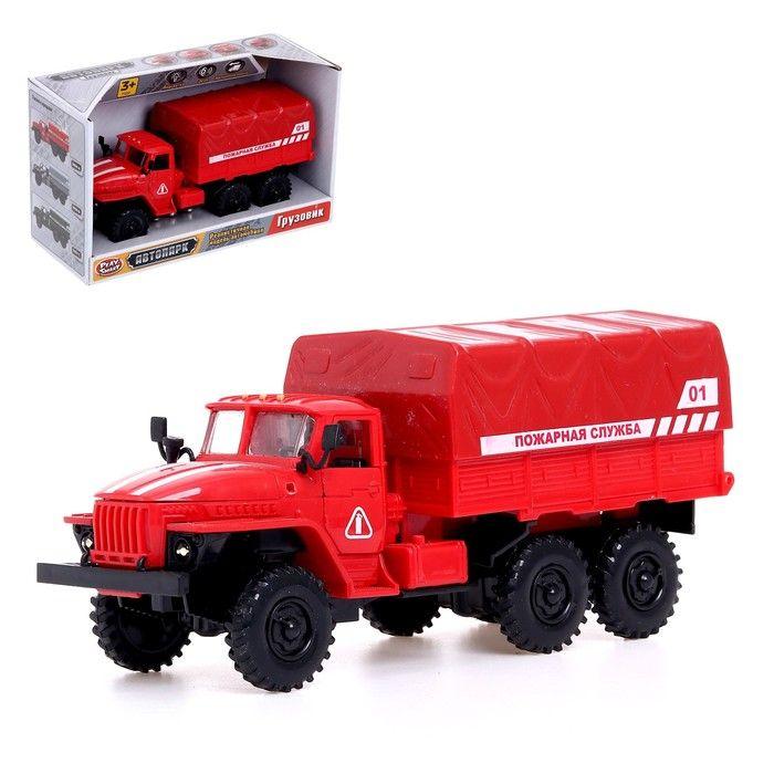 Грузовик «Пожарная служба», инерция