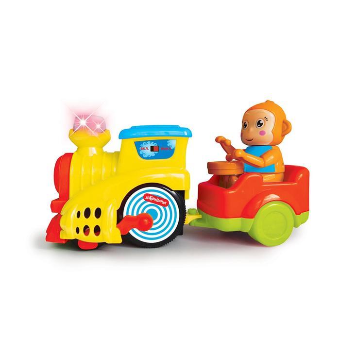 Весёлый паровозик, цвет жёлтый