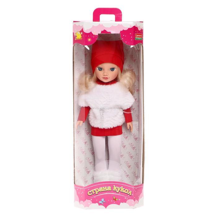 Кукла «Эльза», 40 см