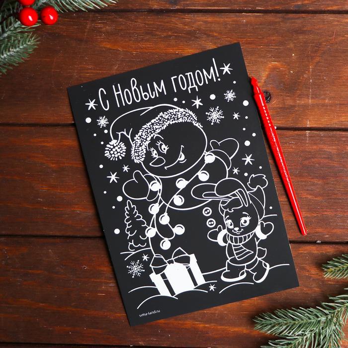 """Новогодняя гравюра """"Снеговик"""", Товары для творчества. Новый год"""