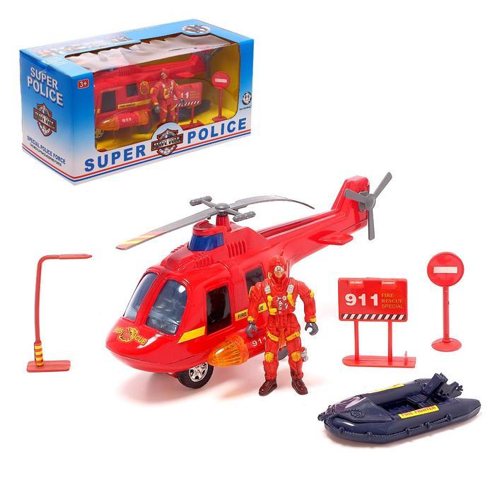 Набор «Пожарная служба», с фигуркой человека