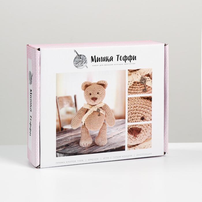 Мягкая игрушка «Мишка Тоффи», набор для вязания, 12 см × 4 см × 12,5 см