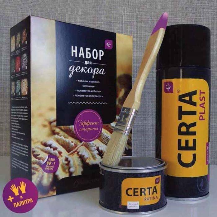 Набор для декора PLAST, аэрозоль Пласт Черный, 0,52 л + Патина Золото, 0,03 кг