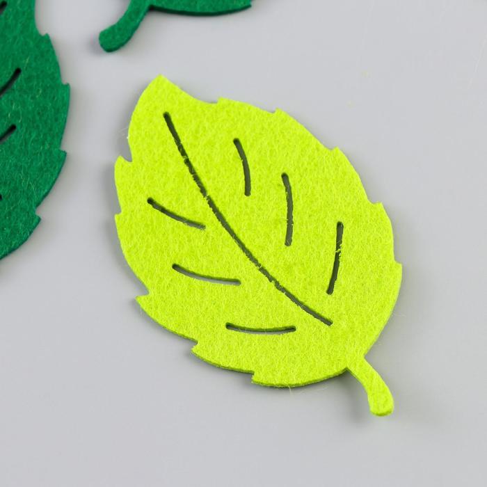 """Декор для творчества войлок """"Берёзовый листочек"""" (набор 5 шт) 10х6 см"""