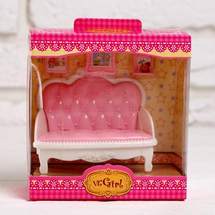 Набор мебели для кукол «Уют-1», в ассортименте