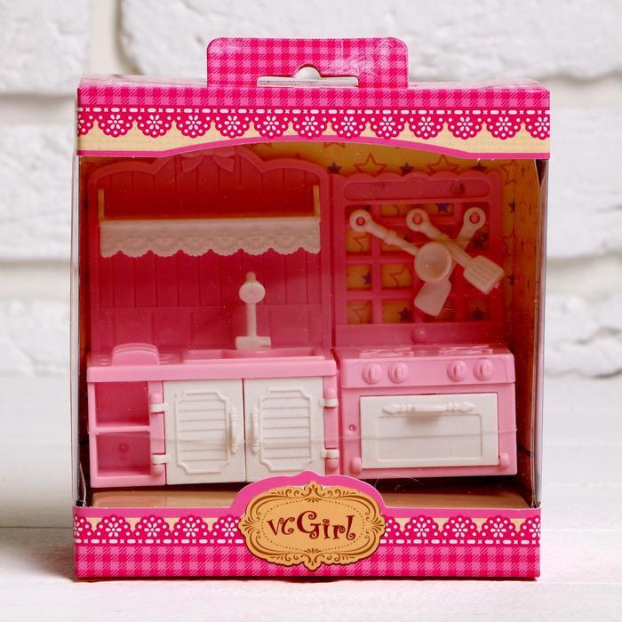 Набор мебели для кукол «Уют-3», в ассортименте