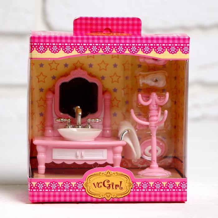 Набор мебели для кукол «Уют-4», в ассортименте