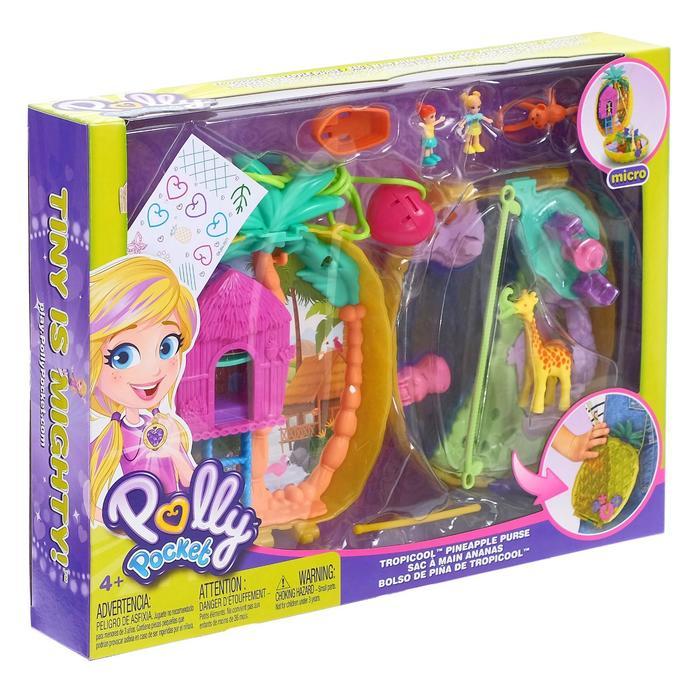 Игровой набор Polly Pocket большой «Возьми с собой» GKJ63