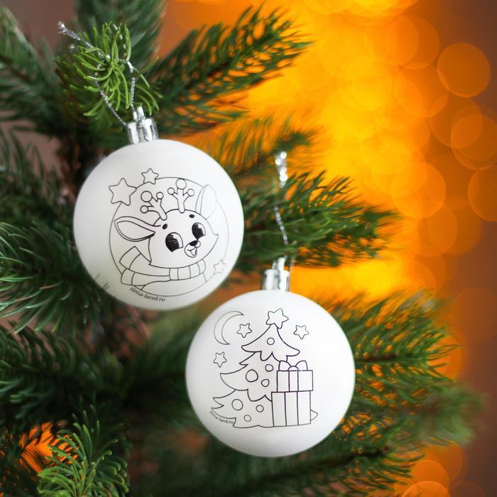 Новогоднее ёлочное украшение под раскраску «Зимние чудеса», набор 2 шт, р-р шара 5,5 см