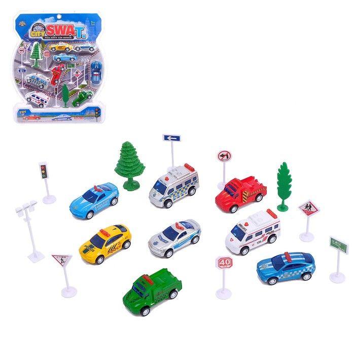 Набор машин «Спецслужбы», с дорожными знаками, инерция