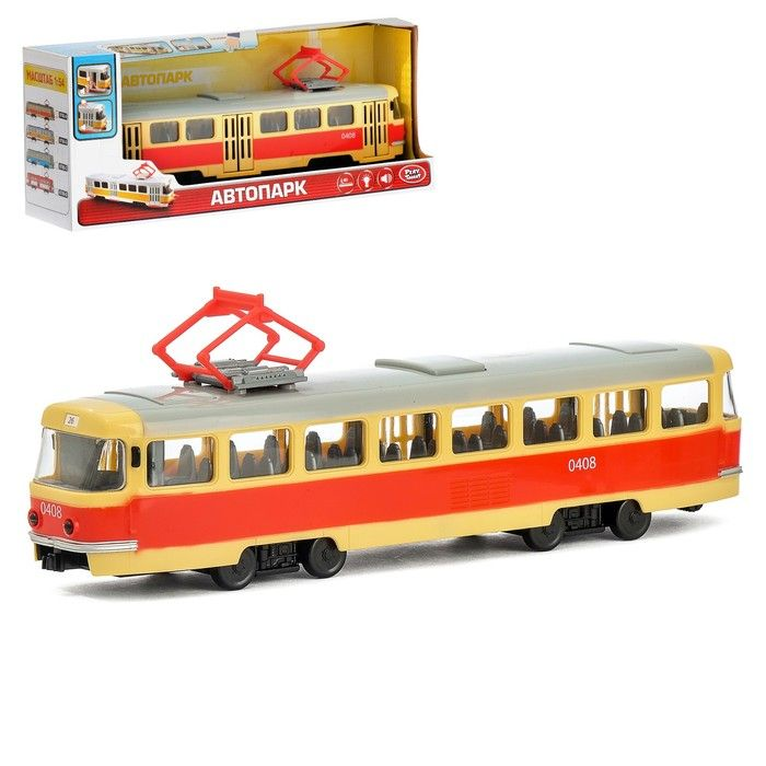 Трамвай «Город», масштаб 1:54, Автопарк