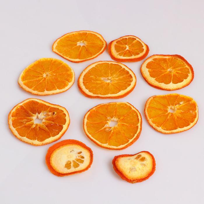 Апельсин сушеный, 10шт, пакет