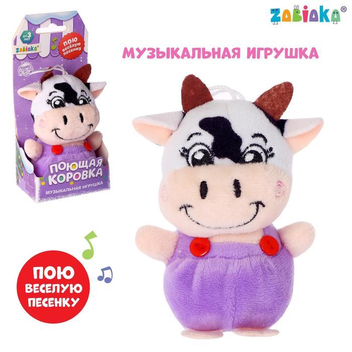 Мягкая музыкальная игрушка «Поющая коровка», звук, цвет в ассортименте