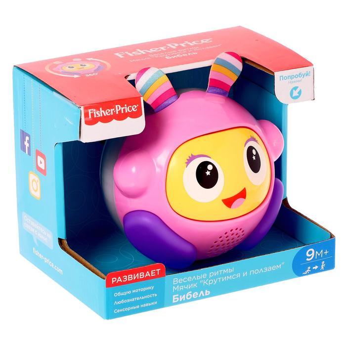 Интерактивная игрушка «Весёлые ритмы» световые и звуковые эффекты, в ассортименте