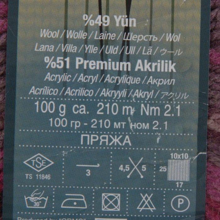 """Пряжа """"Nakolen Jakar"""" 49% шерсть, 51% премиум акрил 210м/ 100г (81198 принт)"""