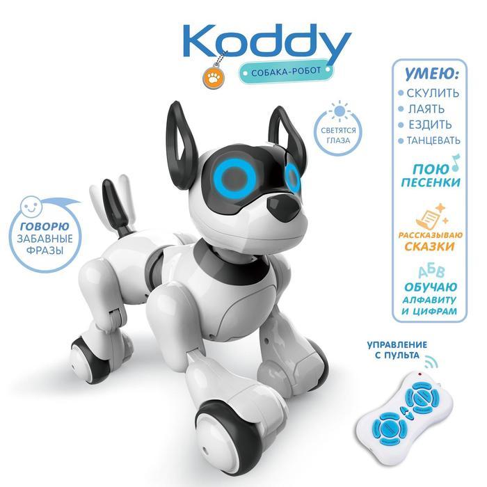 Робот радиоуправляемый, интерактивный «Собака», световые и звуковые эффекты, в пакете