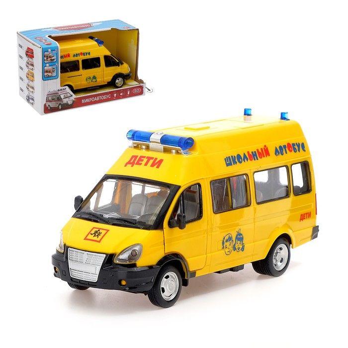 Машина инерционная «Школьный автобус», 1:29, световые и звуковые эффекты