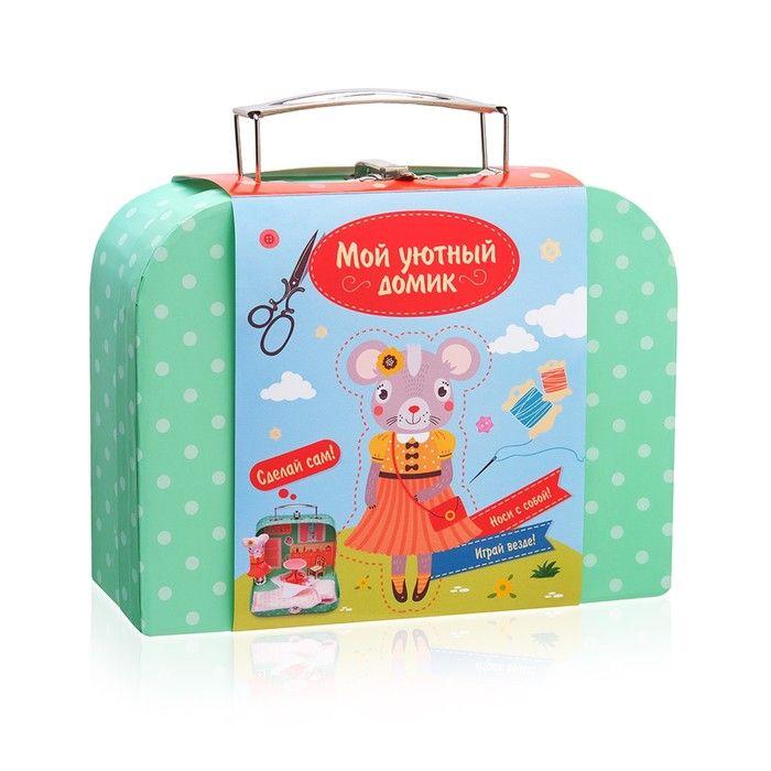 Игровой набор для детского творчества Мой уютный домик «Мышка», МИКС