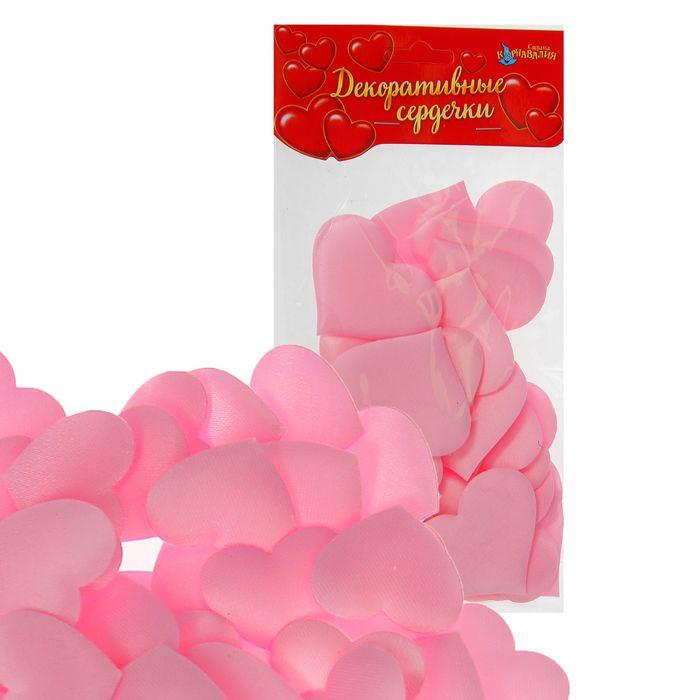 Сердечки декоративные, набор 25 шт., 5 см, цвет розовый