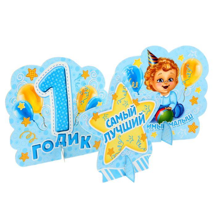 открытка скоро годик белоруссии оппозиционеры хотят