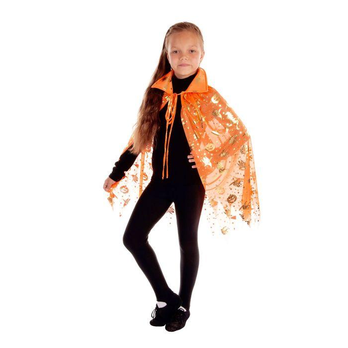 """Карнавальный плащ """"Ведьмы, кошки, тыквы"""", золото на оранжевом, длина 70 см"""