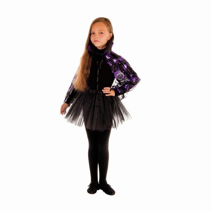 """Карнавальный костюм """"Ведьмы, мыши, тыквы"""", юбка, накидка 70 см, цвет фиолетовый"""