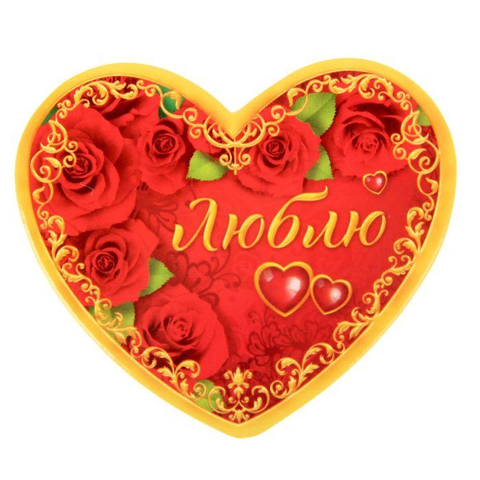 воплотить бумаге валентинки любимой жене фото очень маленькие