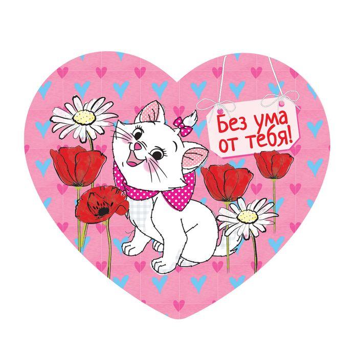говорит, что валентинки с котятами пожеланиями ищете голубые шары