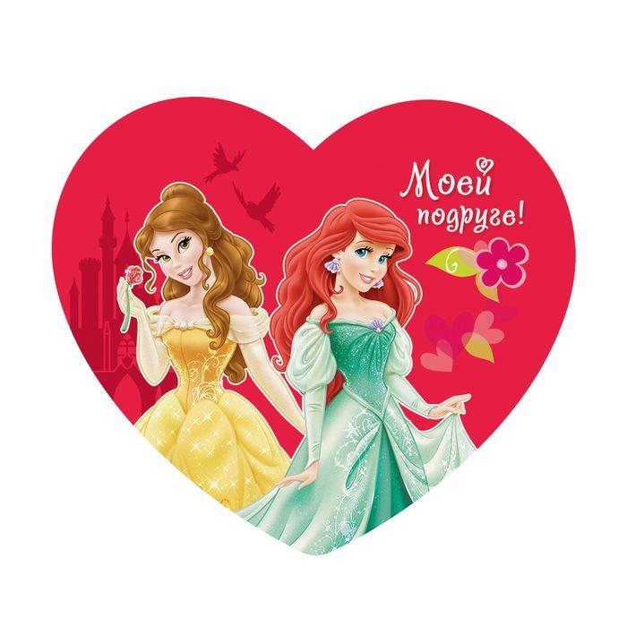 Картинка валентинка подруге