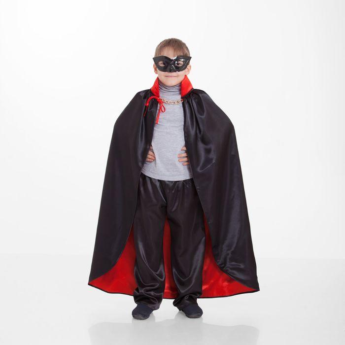 """Костюм """"Дракулы"""" детский, плащ, маска длина 103см"""