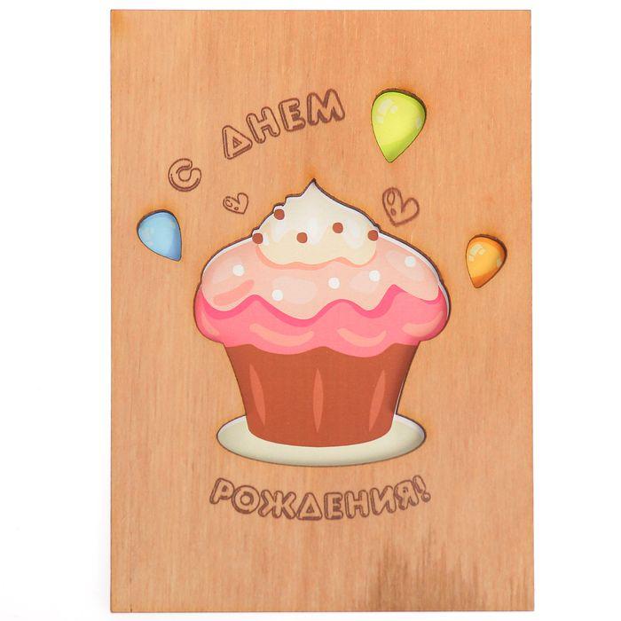 керамическая, с днем рождения открытка кексики маме все