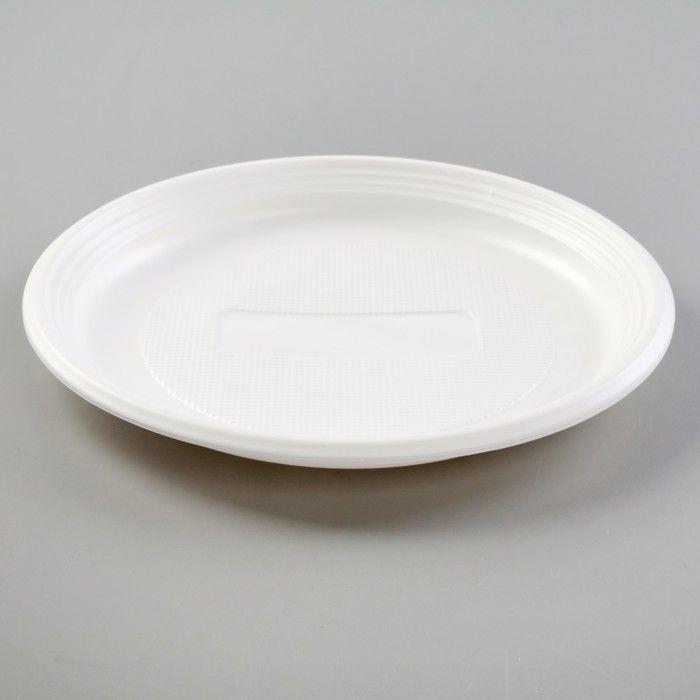"Тарелка 20,5 см ""Экстра"", цвет белый"
