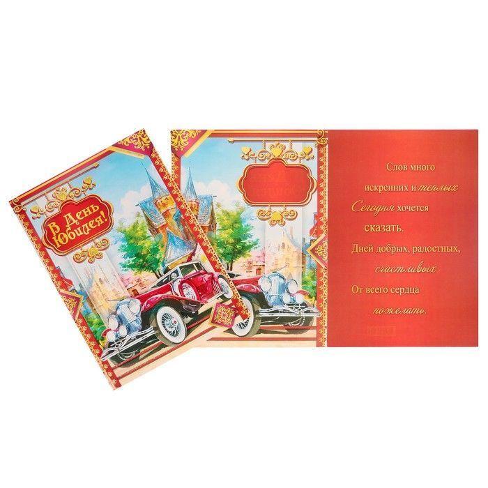 любимая открытки с днем рождения тольятти праздник стиле
