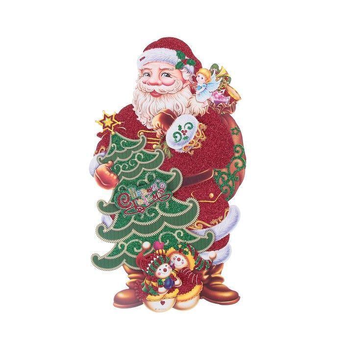 "Плакат ""Дед мороз с ёлкой"" 25*42,5 см"