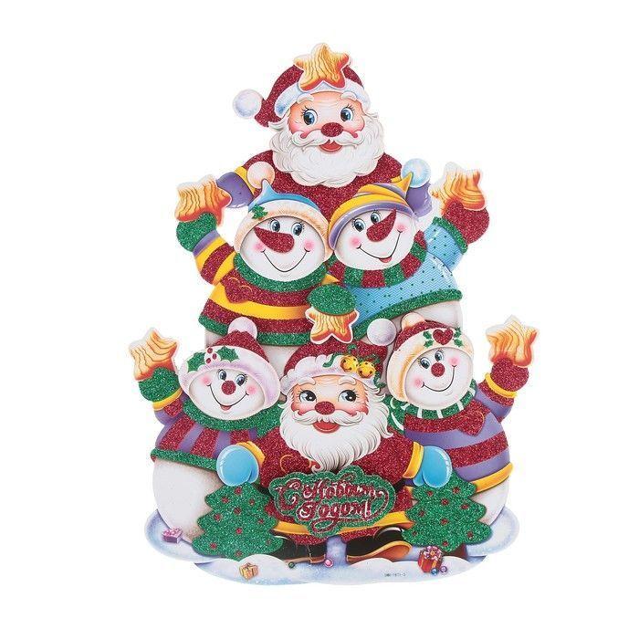 """Плакат """"Снеговики и Дед мороз"""" 37*49,5 см"""