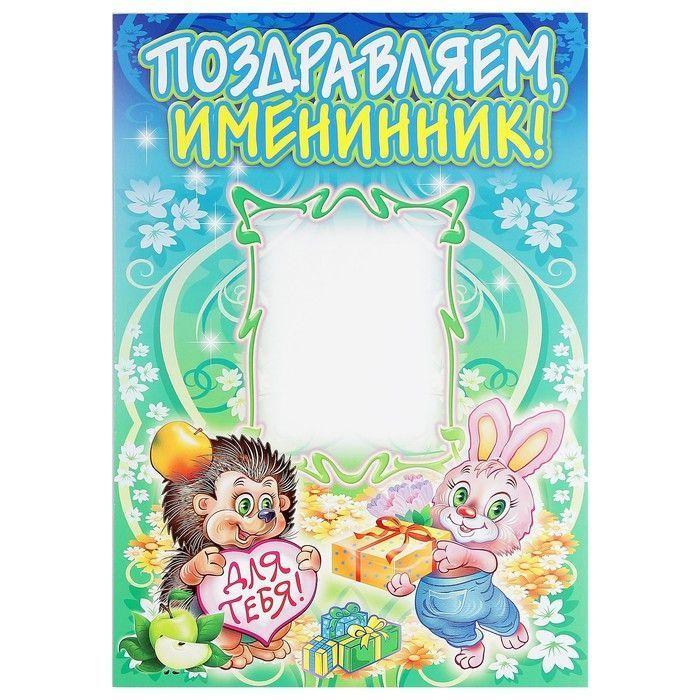 """Набор плакатов """"С Днём Рождения!"""" 3 плаката, А3"""