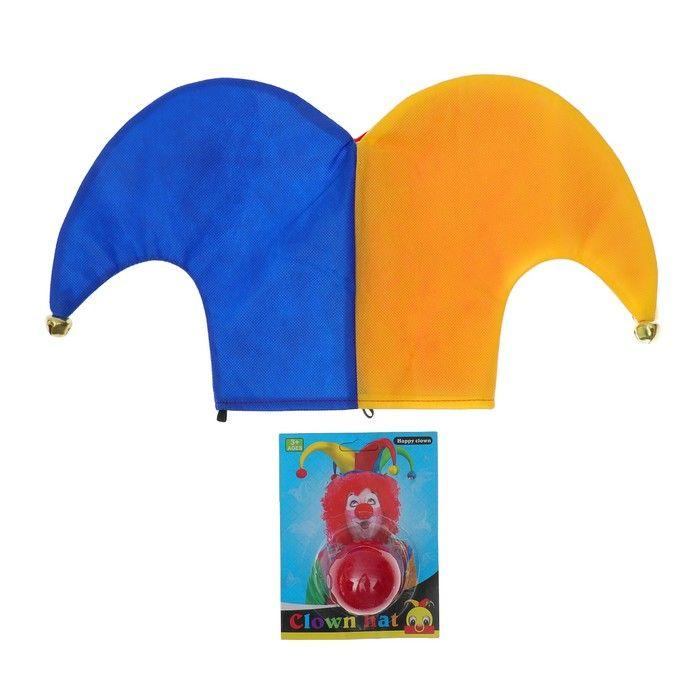 "Карнавальный набор ""Клоун"" 2 предмета: шапка, нос"