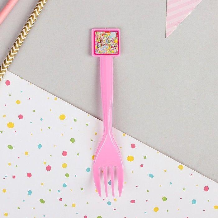 """Пластиковые вилки """"С днём рождения!"""", набор 6 шт., цвет розовый"""