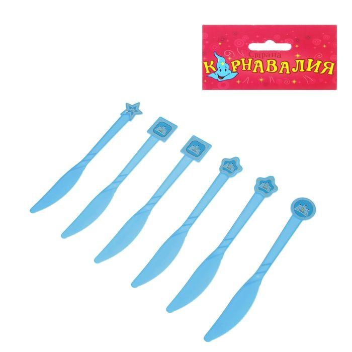 """Набор пластиковых ножей """"Принц"""", (набор 6 шт), цвет голубой"""
