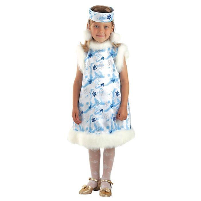 """Карнавальный костюм """"Снежинка"""", рост 122 см, размер 32 (222)"""