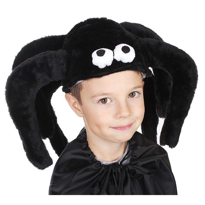 """Детский карнавальный костюм """"Паучок"""", 2 предмета, на рост 122-134 см"""