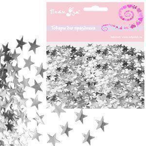 Конфетти фольгированное Звезды серебряные 14гр
