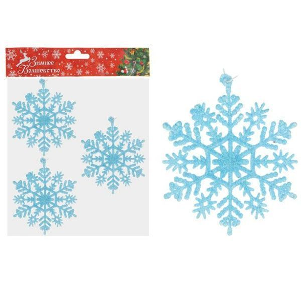 Украшение елочное Снежинка блестки голубая 9см 3шт