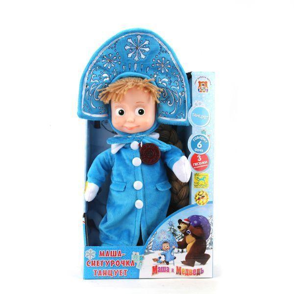 "Кукла ""Маша-Снегурочка"" (звук, движение), 29 см"